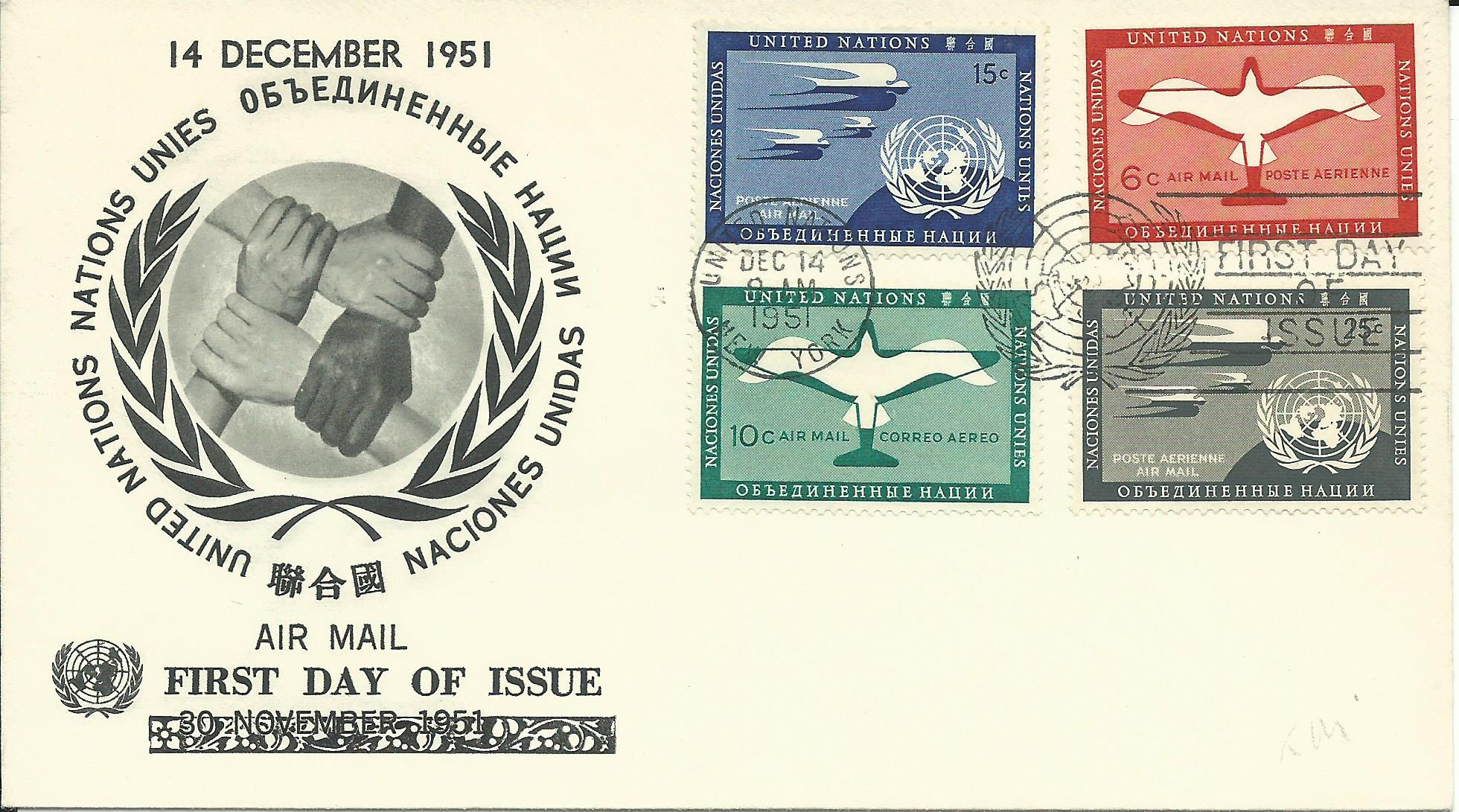 United Nations Philatelists Incorporated Members Only Auction Parcel Ketupat Image 3 Buy It